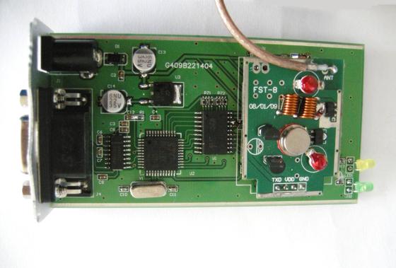 无线8路rs232串口继电器盒