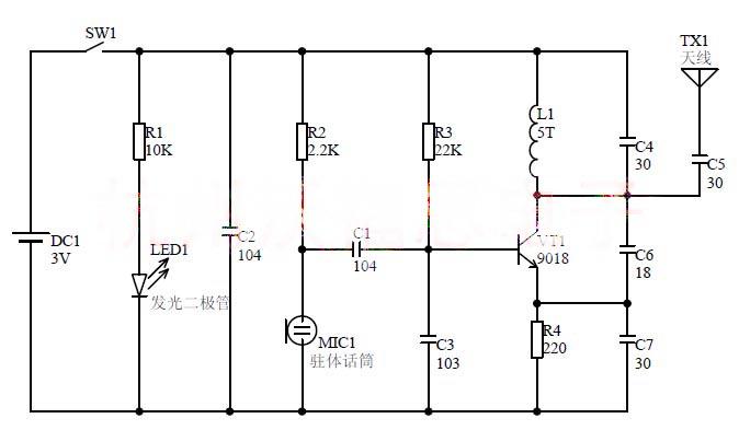 电容三点式振荡电路