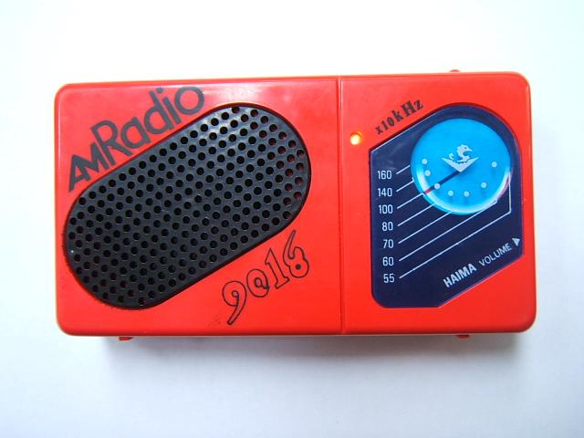 型超外差收音机套件,其内部电路原理及元件全部一样