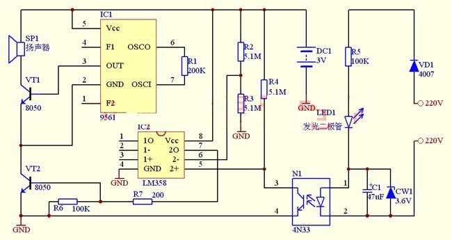 电路原理 停电报警器电路原理图如下图