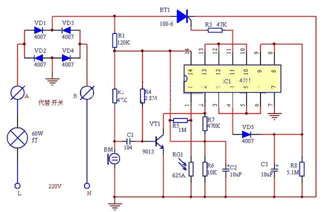 集成电路声光控开关的制作