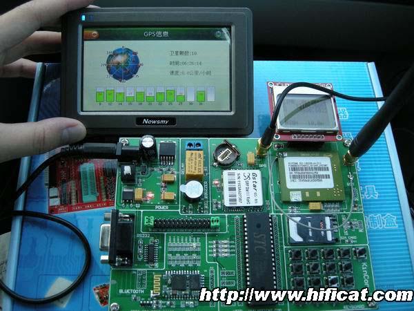 卫星定位追踪器