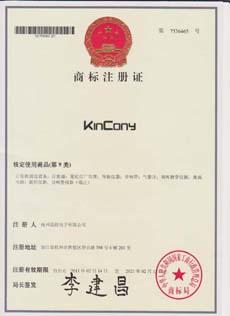 KinCony商标注册证