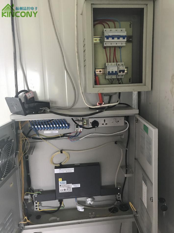 农业配电箱