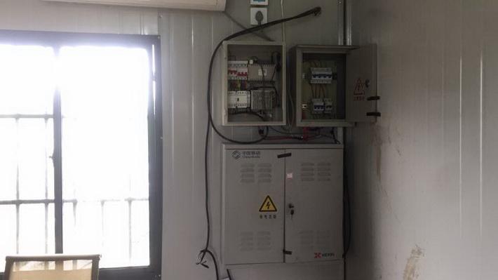 智能配电箱接线方法