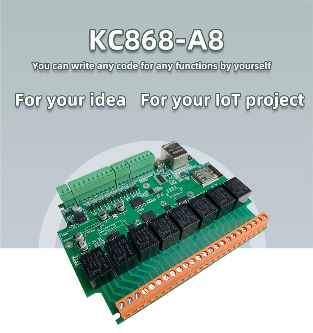 esp32开发板