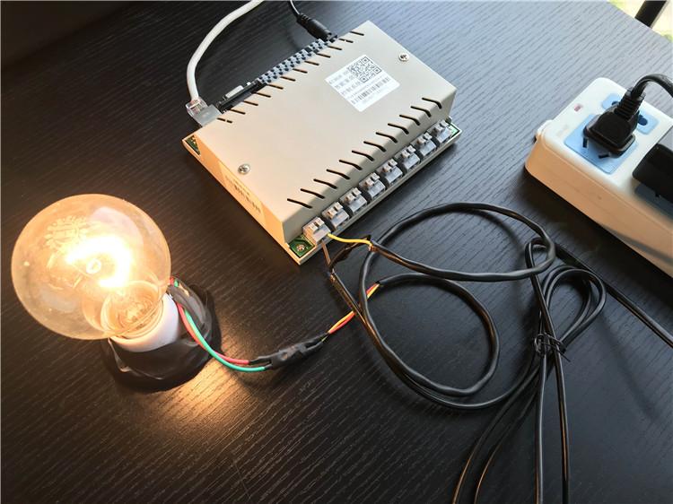 硬件控制电灯