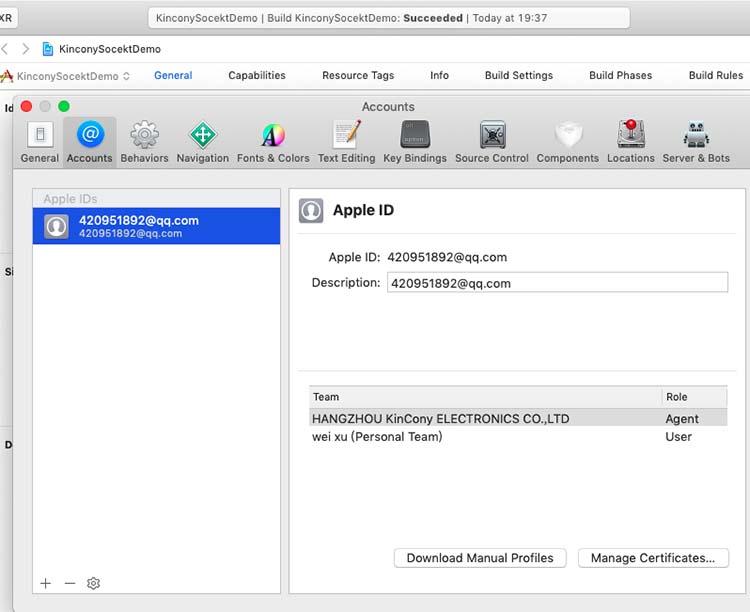 苹果开发者账号