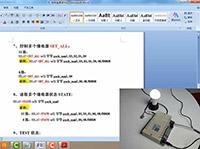 kc868-h8智能主机http协议网络远程控制教程