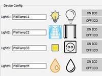 KC868-H8智能家居有线主机开发c++例程发布