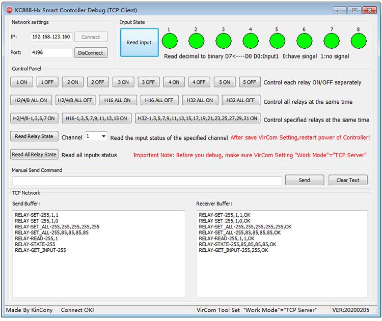 tcp server配置