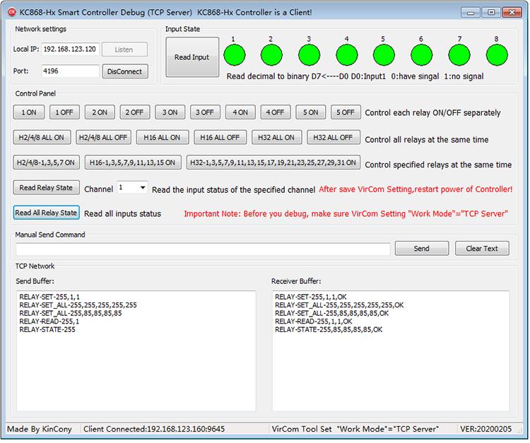 TCP Server调试工具
