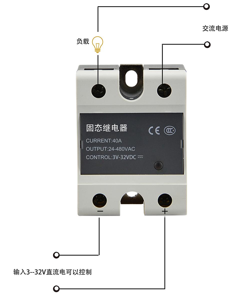 固态继电器原理