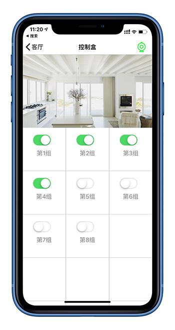 网络继电器app