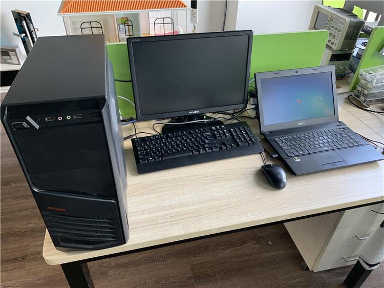 电脑远程控制