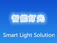 基于KC868-H8控制盒的智能灯光应用案例