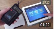 kc868智能家居控制系统辐射环保测试