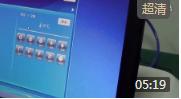 智能家居控制系统红外线转发器使用方法演示