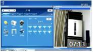 KC868智能家居控制主机 PC端软件控制演示视频
