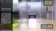智能空气卫士去除pm2.5实际效果演示视频