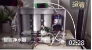 基于物联网云平台的智能化净水器功能演示视频