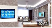 智能家居控制系统品牌宣传动画片