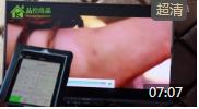 """智能家居竖屏版软件""""掌中宝""""视频演示"""