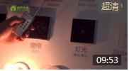 无线智能遥控开关面板(86型) 产品说明