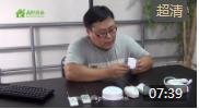智能家居 安防报警传感器类产品 介绍说明