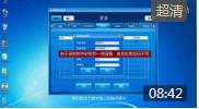 ZigBee双向通信智能遥控调光面板 产品说明