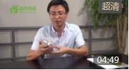 ZigBee无线智能温湿度传感器 产品说明