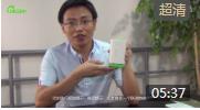 U-air智能空气魔盒 产品讲解