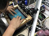 智能家居控制系统产品OEM贴牌丝印LOGO定制
