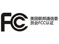 KC868智能主机经由过程欧盟RoHS及美国FCC认证