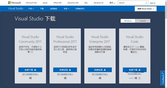 Visual Studio Community 2017