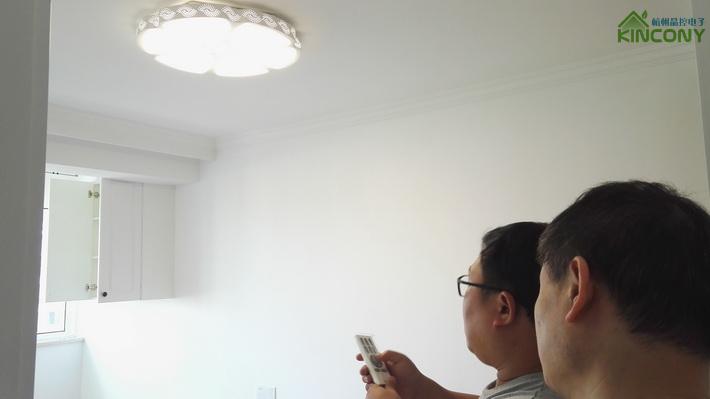 射频灯光控制