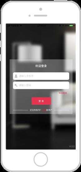 晶控智能家居app