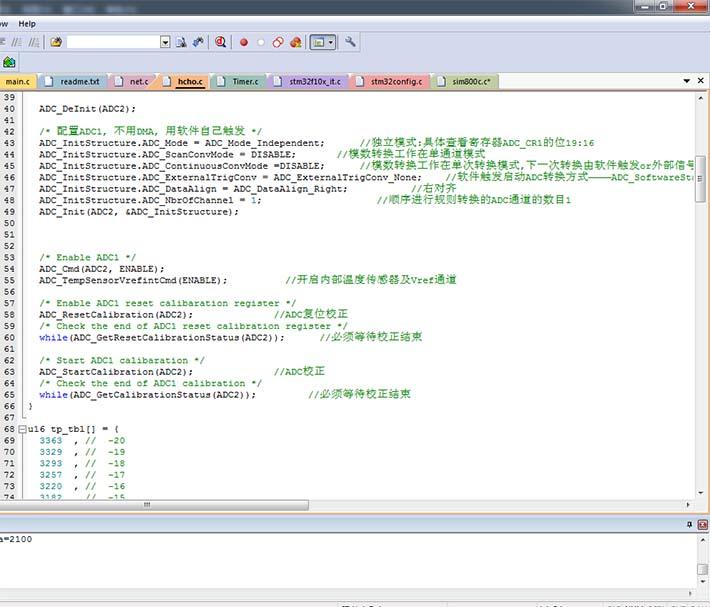 企业网站开源 源码(开源自动收录网站源码) (https://www.oilcn.net.cn/) 网站运营 第5张