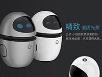 由机器人控制的智能家居语音系统对接研发完成