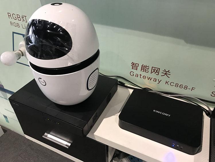 机器人语音控制