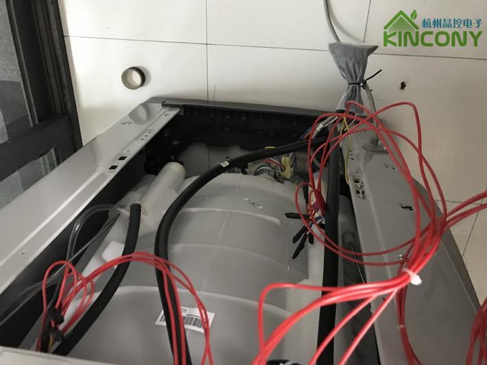 共享洗衣机方案