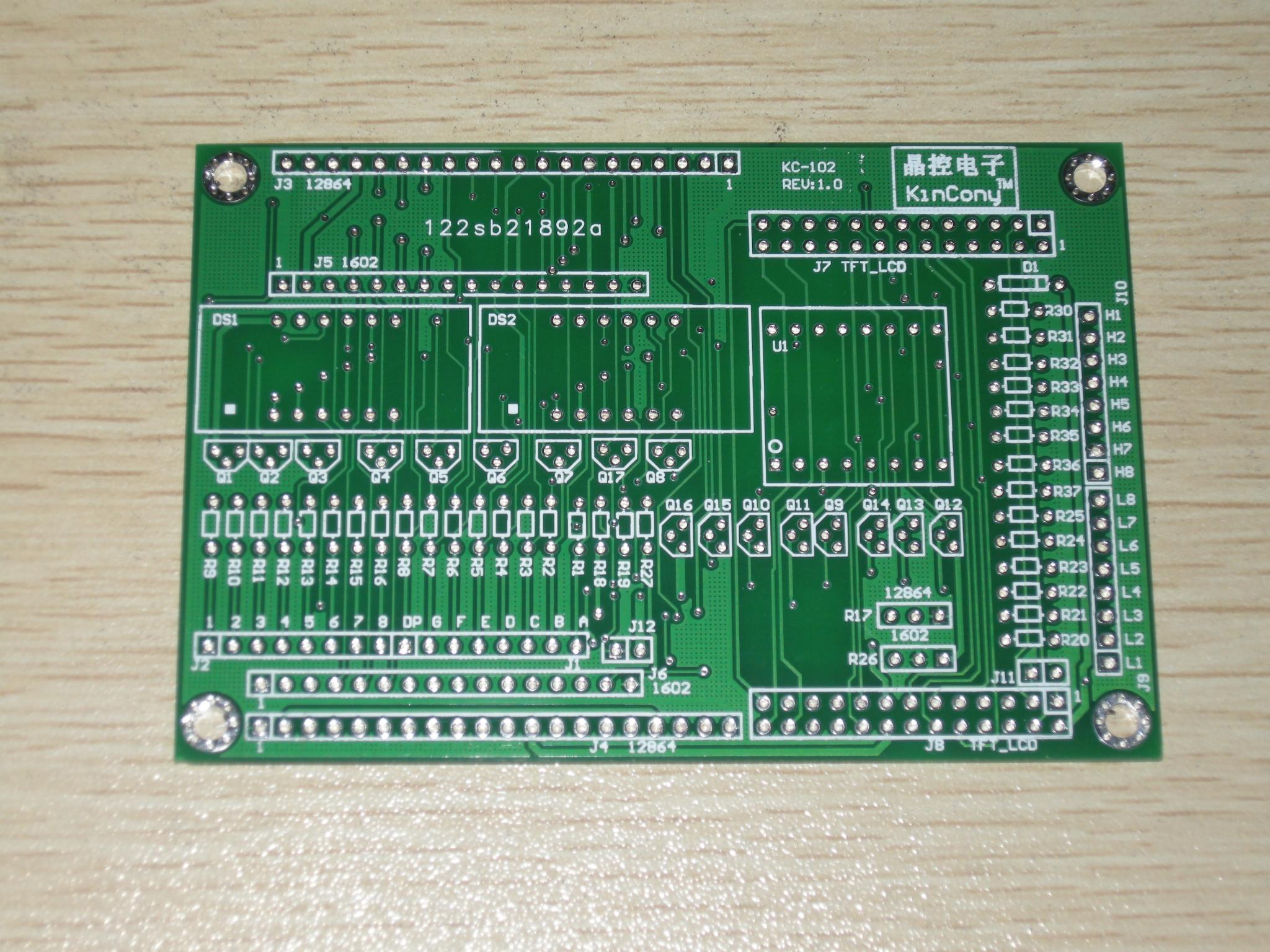 点击上面窗口进行在线播放,双击进行全屏观看 模块相关背景知识介绍: 数码管、1602字符型液晶屏、12864点阵型液晶屏的接线及使用方法请参考书本前面部分。 88 点阵LED: 图(1)为88点阵LED外观及引脚图,其等效电路如图(2)所示,X8点阵共需要64个发光二极管组成,且每个发光二极管是放置在行线和列线的交叉点上,当对应的某一列置1电平,某一行置0电平,则相应的二极管就亮,即只要其对应的X、Y轴顺向偏压,就可以使LED发亮。例如如果想使左上角LED点亮,则Y0=1,X0=0即可,应用时限流电阻可