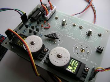51单片机控制直流电机正反转的瞬间实验照片-2静止状态时的直流电机图片