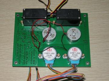 kc-105 电机驱动模块 步进电机 舵机 直流电机 驱动电路