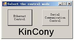 net relay