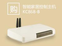 KC868-B智能主机