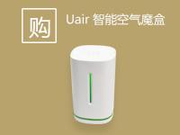 环境质量tvoc检测盒