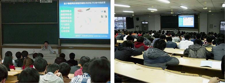 晶控智能家居的徐总正在给杭师大学生教学