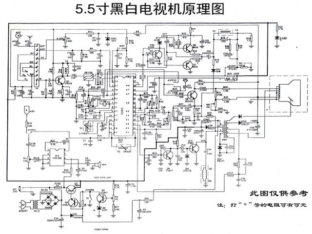 5英寸黑白电视机(散件):交直流供电,内置电源变压器,电调谐,全频道