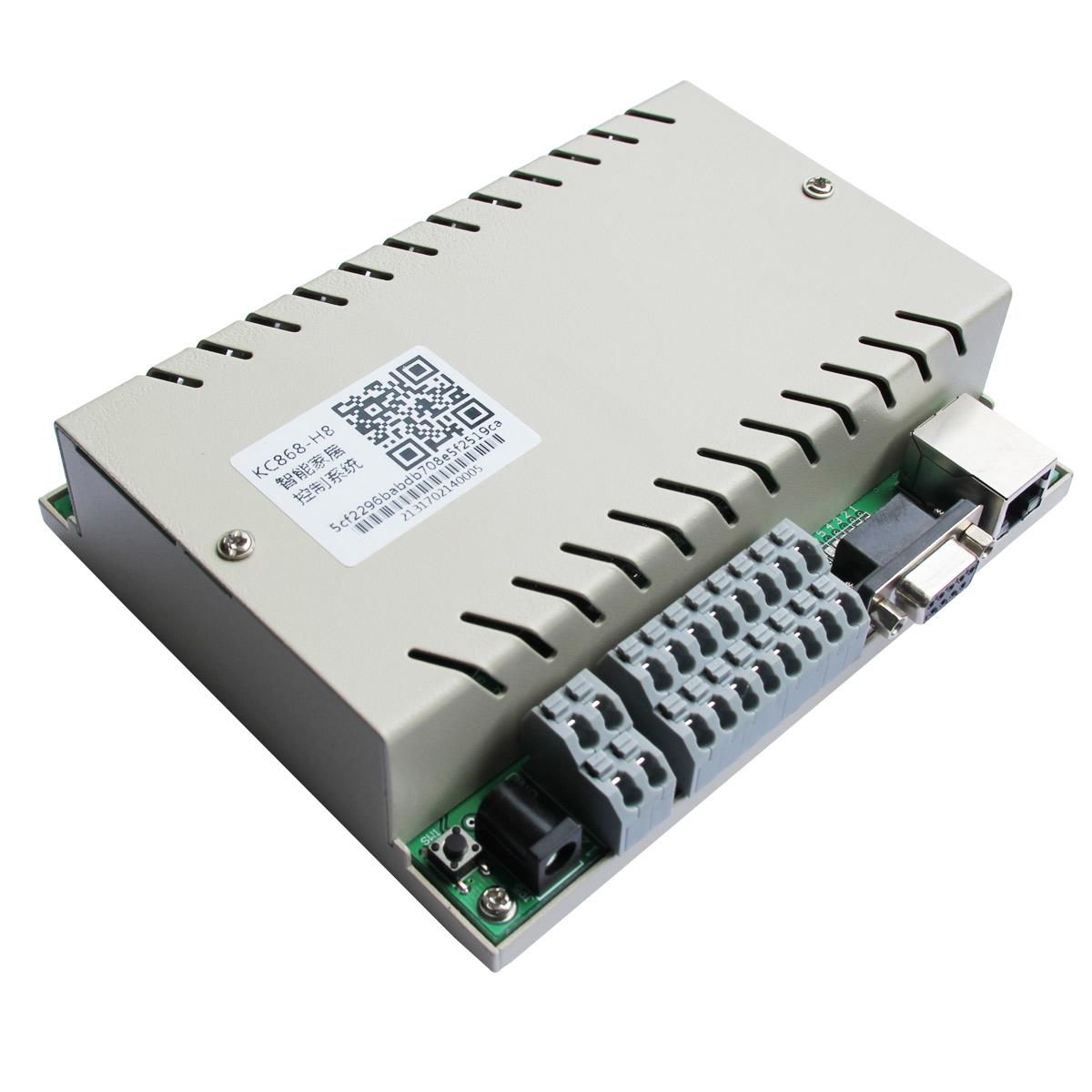 8路控制盒 控制盒 8路继电器 继电器
